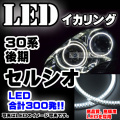 LL-TO22 �ȥ西 �⵱��SMD LED������󥰢�Celsior/���륷��(30�ϸ��)��LED300ȯ��
