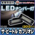 ��LL-VW-D12��Passart �ѥ����� ������ B8 3C 2015�� ��5604472W��LED�ʥ�С��� LED�饤������ VW �ե��륯������졼�����å�����