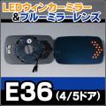 LM-BM01H-4DA BMW��3�����E36(4�ɥ�������/5�ɥ��ġ����)��LED������ �ɥ��ߥ顼����֥롼�ɥ��ߥ顼���