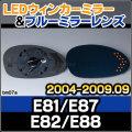 LM-BM07A BMW��1����� E81/E87/E82/E88 (����/2004-2008)��LED�������ɥ��ߥ顼����֥롼�ɥ��ߥ顼���