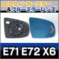 LM-BM11B BMW��X����� E71/E72/X6��LED�������ɥ��ߥ顼����֥롼�ɥ��ߥ顼���
