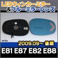 LM-BM12A BMW��1�����E81/E87/E82/E88(���/2008/09�ʹ�)��LED������ �ɥ��ߥ顼����֥롼�ɥ��ߥ顼���