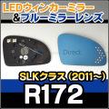 ��LM-BZ20A��SLK���饹 R172(2011��)��LED�������ɥ��ߥ顼��� �֥롼�ɥ��ߥ顼��� MercedesBenz ��륻�ǥ��٥��