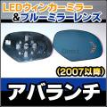 LM-GM01D GM/���ܥ졼��Chevrolet Avalanche/���ܥ졼���Х���(2007�ʹ�)��LED�������ɥ��ߥ顼����֥롼�ɥ��ߥ顼���