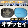 LM-HO32A HONDA/�ۥ����Odyssey/���ǥå���(RC��/2014�ʹ�)��LED�������ɥ��ߥ顼����֥롼�ɥ��ߥ顼���