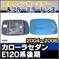 LM-TO15F��Carrola Sedan/���?�饻����(E120�ϸ��/2004/04-2006/09)��TOYOTA/�ȥ西 LED�������ɥ��ߥ顼����֥롼�ɥ��ߥ顼���