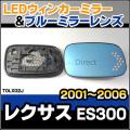 LM-TOLX02J��Lexus/�쥯���� ES300(2001-2006)��TOYOTA/�ȥ西 LED�������ɥ��ߥ顼����֥롼�ɥ��ߥ顼���