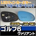 LM-VW08C VW���ե��륯����������6 �����ꥢ���(A6/5K:2009/06up)��LED�������ɥ��ߥ顼����֥롼�ɥ��ߥ顼���