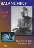 ジョージ・バランシン「ニューヨーク・シティ・バレエ・イン・モントリオール」Vol.5(直輸入DVD)