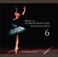 マッシミリアーノ・グレコ Music for Classical Ballet Class 6(CD)