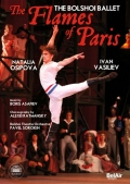 ボリショイ・バレエ「パリの炎」オシポワ&ワシーリエフ(直輸入DVD)
