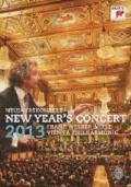 ニューイヤー・コンサート2013/ウィーン国立バレエ出演(DVD)