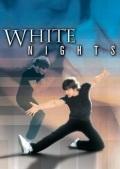 映画「ホワイトナイツ 白夜」(DVD)