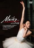 Maiko �դ����Ӥ���Ļ ��DVD��