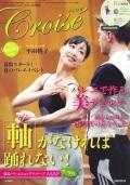����良Vol.59