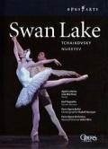 パリ・オペラ座バレエ「白鳥の湖」ヌレエフ版(直輸入DVD)