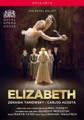 英国ロイヤル・バレエ「エリザベス」(直輸入DVD)