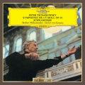 カラヤン/チャイコフスキー:交響曲第4番、バレエ組曲「白鳥の湖」(CD)