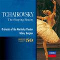 ワレリー・ゲルギエフ/チャイコフスキー:バレエ《眠りの森の美女》(CD)