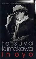 【SALE】熊川哲也「tetsuya kumakawa in oyo(およう)」(VHS)
