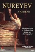 ルドルフ・ヌレエフの肖像 RUDOLF NUREYEV - A PORTRAIT (直輸入DVD)