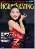 ワールド・フィギュアスケートNo.36
