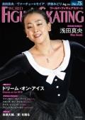 ワールド・フィギュアスケートNo.75