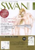 SWAN MAGAZINE 2014 ���� Vol.37
