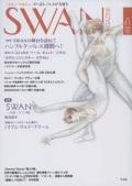 SWAN MAGAZINE 2015 ���� Vol.41