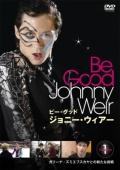 【数量限定!直筆サイン入り】ビー・グッド・ジョニー・ウィアー 1  Be Good Johnny Weir(DVD)