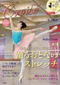 ����良Vol.57