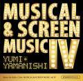 MUSICAL&SCREEN MUSIC For Ballet Class Vol.4  yumi yamanishi(CD)