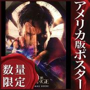 �ڱDz�ݥ����� ���å��ۥɥ��������ȥ�� �ޡ��٥� MARVEL �٥ͥǥ����ȡ�����С��Хå� Doctor Strange [���ꥸ�ʥ�ݥ�����]