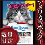 【映画ポスター グッズ】 メン・イン・キャット /猫 グッズ インテリア アート フレームなし /REG-両面 [オリジナルポスター]