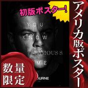 �ڱDz�ݥ����� ���å��ۥ���������ܡ��� Jason Bourne �ޥåȡ��ǥ���� /��Υ��� ����ƥꥢ 2nd ADV-ξ�� [���ꥸ�ʥ�ݥ�����]