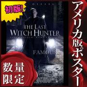 �ڱDz�ݥ������� �饹�ȡ������å����ϥ� The Last Witch Hunter /������� ����ƥꥢ ������ �ե졼��ʤ� /REG-ξ�� [���ꥸ�ʥ�ݥ�����]
