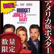 �ڱDz�ݥ������� �֥ꥸ�åȥ��硼���� ����ʻ�κǸ�Υ�ƴ� Bridget Jones's Baby /������� ����ƥꥢ �ե졼��ʤ� /2nd ADV-ξ�� [���ꥸ�ʥ�ݥ�����]