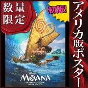 �ڱDz�ݥ������� �⥢�ʤ�����γ� Moana /�ǥ����ˡ� ���˥� ����ƥꥢ ������� �ե졼��ʤ� /2nd ADV-ξ�� [���ꥸ�ʥ�ݥ�����]