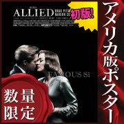 【映画ポスター】 マリアンヌ Allied ブラッド・ピット /インテリア モノクロ おしゃれ フレームなし /ADV-両面 [オリジナルポスター]