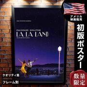 【映画ポスター】 ラ・ラ・ランド La La Land エマ・ストーン /おしゃれ インテリア フレームなし /ADV-C-両面 [オリジナルポスター]
