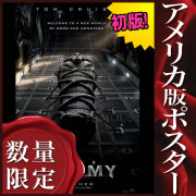 【映画ポスター】 ザ・マミー The Mummy トム・クルーズ /インテリア おしゃれ フレームなし /ADV-DS [オリジナルポスター]