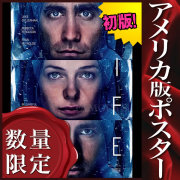 【映画ポスター】 ライフ Life ジェイク・ギレンホール /インテリア アート おしゃれ フレームなし /両面 [オリジナルポスター]