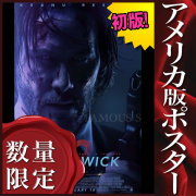 【映画ポスター】 ジョンウィック チャプター2 John Wick キアヌ・リーブス 銃 /インテリア アート おしゃれ フレームなし /REG-両面 [オリジナルポスター]