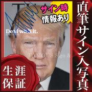 ��ľɮ����������̿��� �ɥʥ�ɡ��ȥ��� Donald Trump ���å� ����ꥫ ������ ���� /�֥�ޥ��� [�����ȥ����]