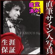 【直筆サイン入り写真】 ボブ・ディラン Bob Dylan グッズ /風に吹かれて 等 /鑑定済 ブロマイド [オートグラフ]