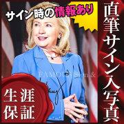 ��ľɮ����������̿��ۥҥ��������ȥ� ������ ���� (Hillary Clinton) [���å�/�����ȥ����]