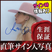 【直筆サイン入り写真】 ジョアン Joanne レディー・ガガ Lady Gaga /ブロマイド [オートグラフ]