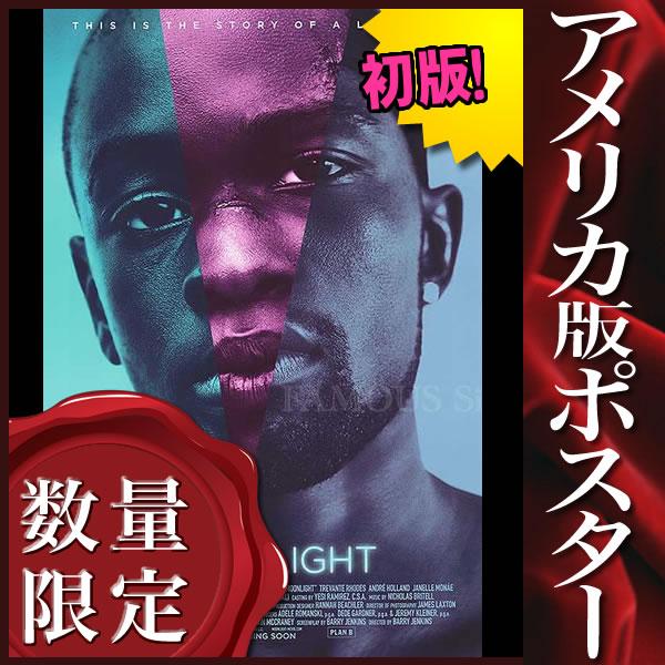【映画ポスター】 ムーンライト Moonlight /おしゃれ インテリア アート フレームなし /両面 [オリジナルポスター]