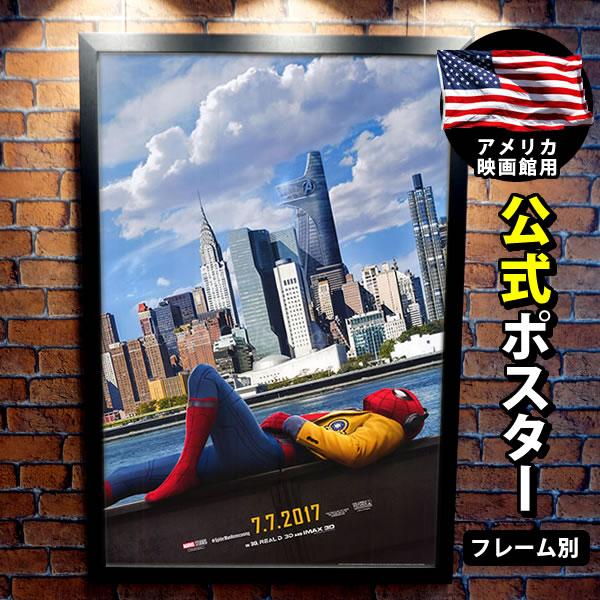 【映画ポスター】 スパイダーマン ホームカミング グッズ /アメコミ インテリア フレームなし /ADV-両面 [オリジナルポスター]