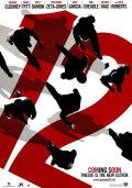 【映画ポスター グッズ】オーシャンズ12 (ブラッド・ピット/OCEAN'S TWELVE) [ADV-両面] [オリジナルポスター]